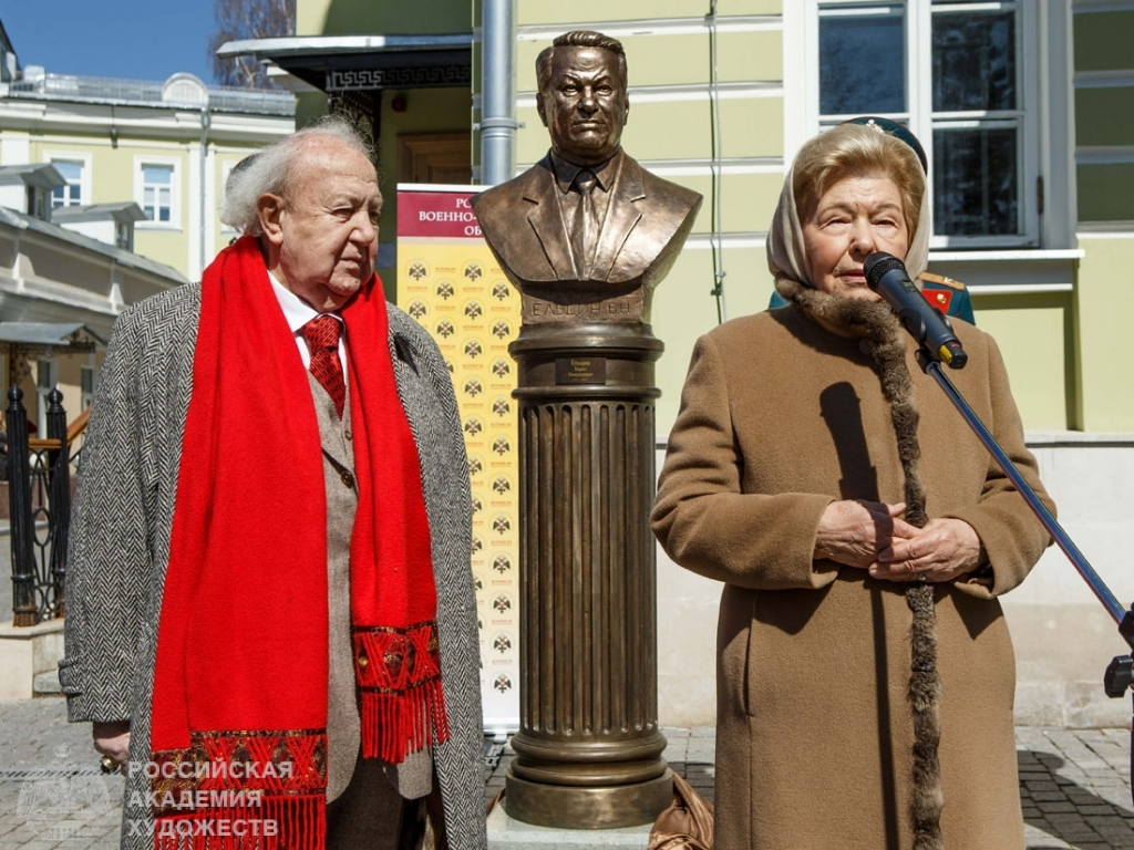 Monument to Yeltsin - Man and the Epoch